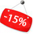 скидка 15 процентов.png